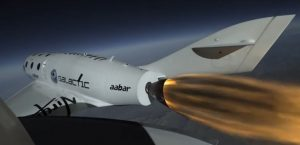 Virgin Galactic First Powered Flight – Mach 1.2