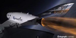 Virgin Galactic – Third Powered Test Flight